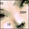 Альбом начатый 02.10.2009